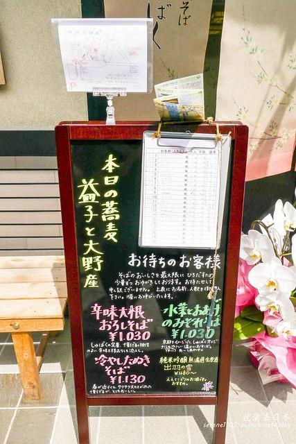 0403D9宇治、清水寺-1160981