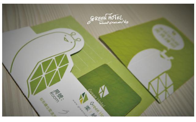 greenhotel-10