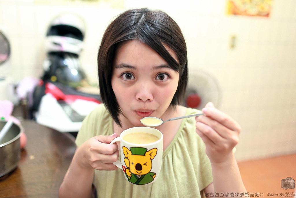 2015.11.18~廣吉紐西蘭風味鮮奶燕麥片
