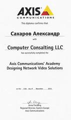 AxisAcademy2.jpg