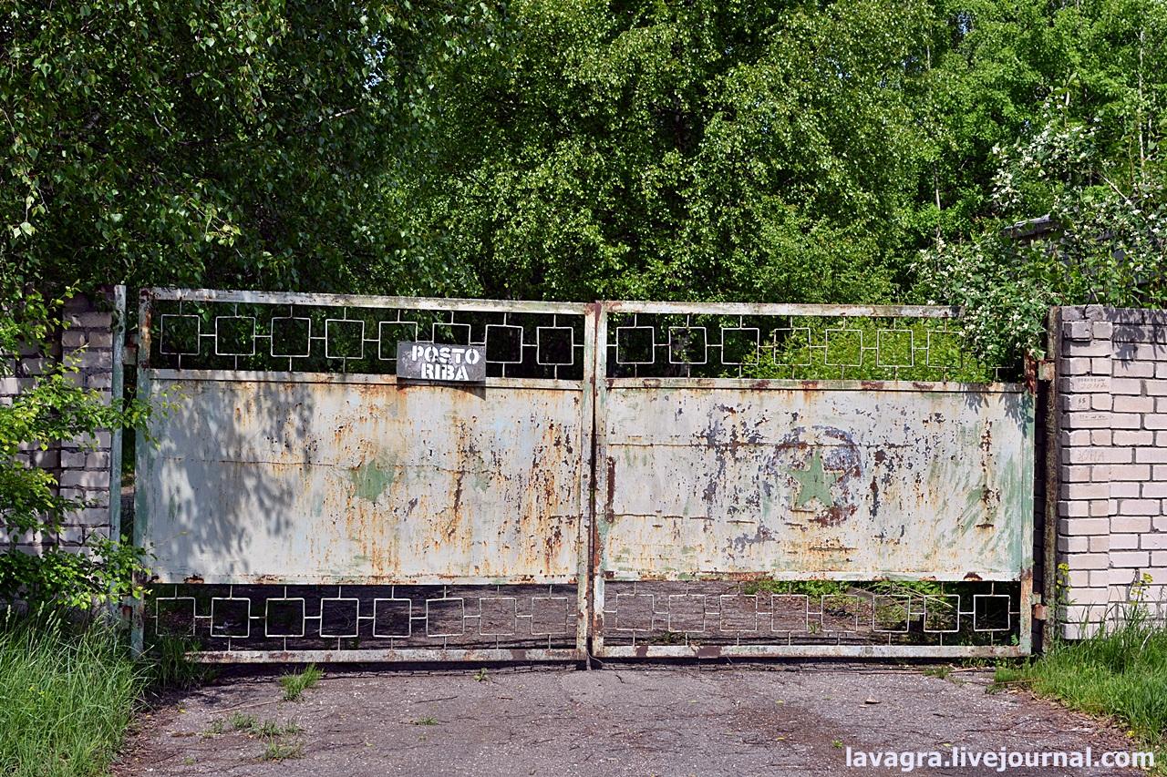 Исчезающий раритет – советская военная база под Вильнюсом