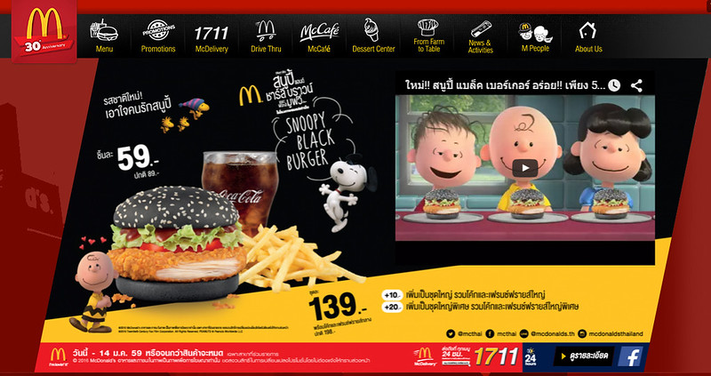 thai mcD snoopy black burger promo