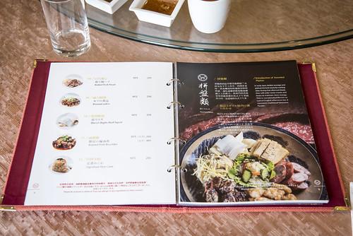 台南夢時代餐廳 - 錦霞樓台菜餐廳 2016年新菜單分享 (10)