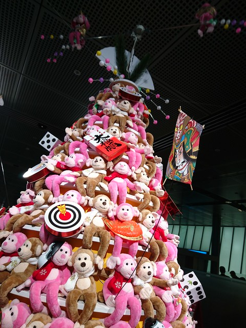 Monkeys tree for New Year 06