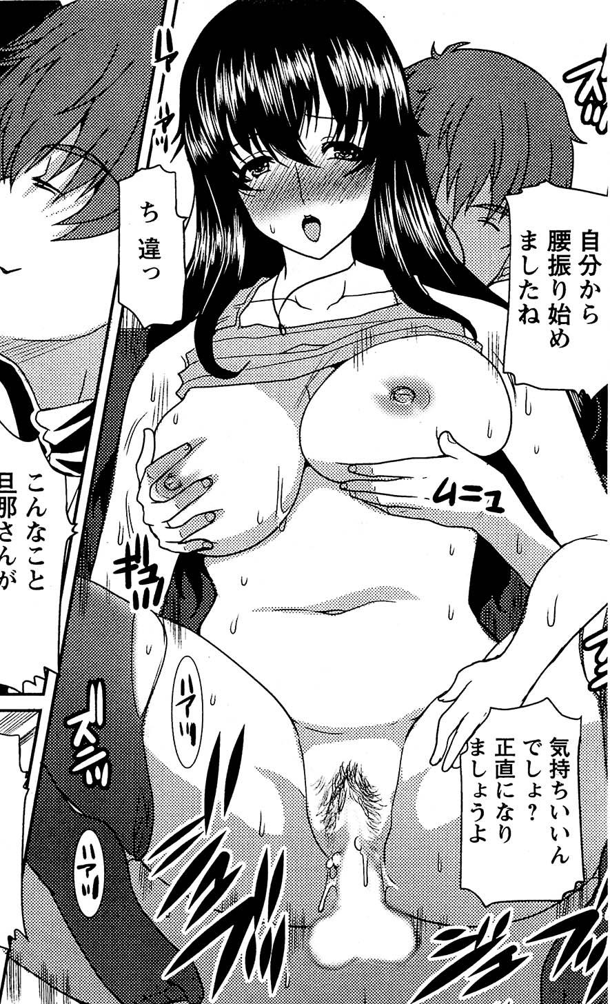 tonaoku0110