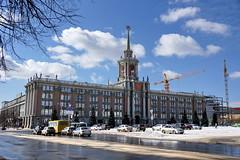 [2014-04-27] Yekaterinburg City Hall