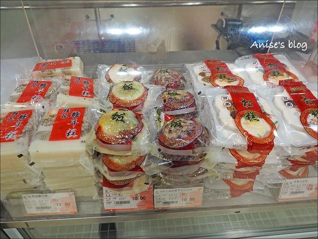 上海第一食品商品店_022