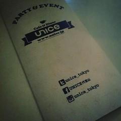 #partybrand #allcityjapan ツアーのパーティー会場!
