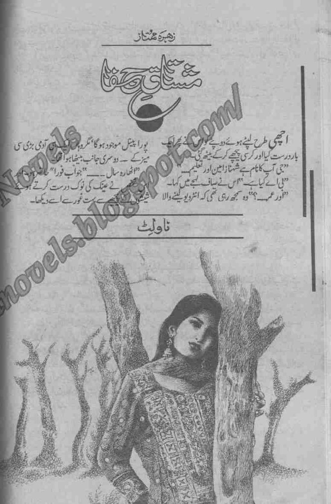 Mushtaq e Jafa is a very well written complex script novel by Zohra Mumtaz which depicts normal emotions and behaviour of human like love hate greed power and fear , Zohra Mumtaz is a very famous and popular specialy among female readers