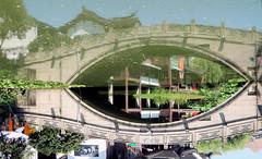 Magical Chinese bridge water reflection - Qibao, Shanghai