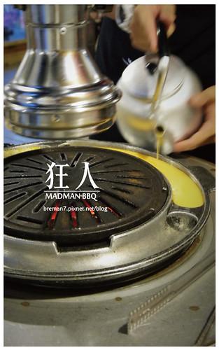 狂人肉舖韓式炭火燒肉-13