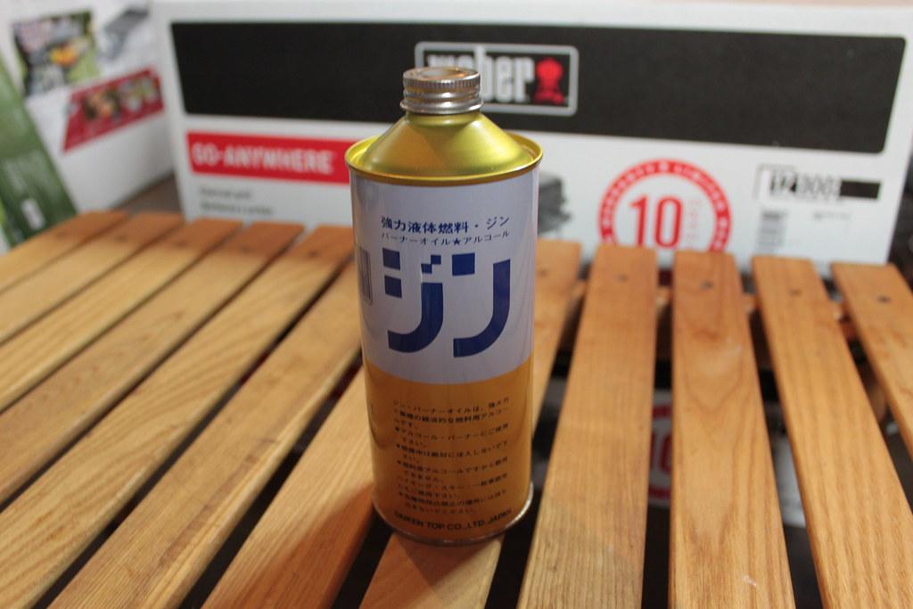 ダイケントップーDAIKENTOP 協力液体燃料ジン