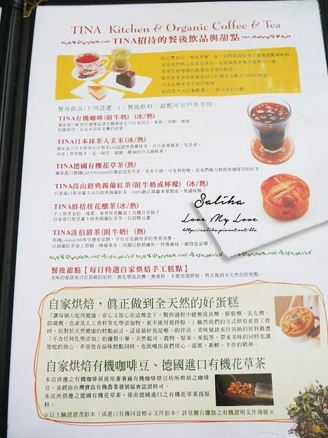 桃園大溪美食tina廚房菜單menu (1)