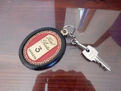 hand(0.0), award(0.0), keychain(1.0),