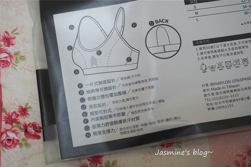 DSC09270_副本