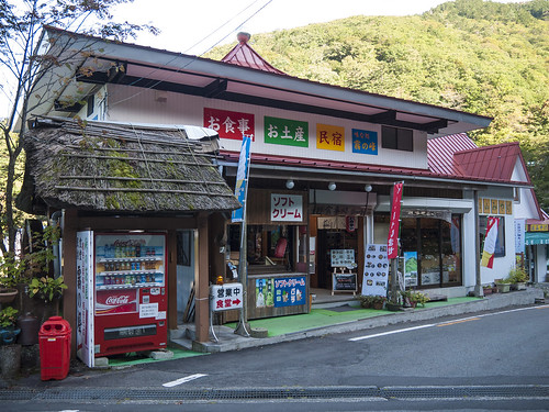 food mountain nature breakfast trekking meal 日本 reataurant 徳島県 三好市