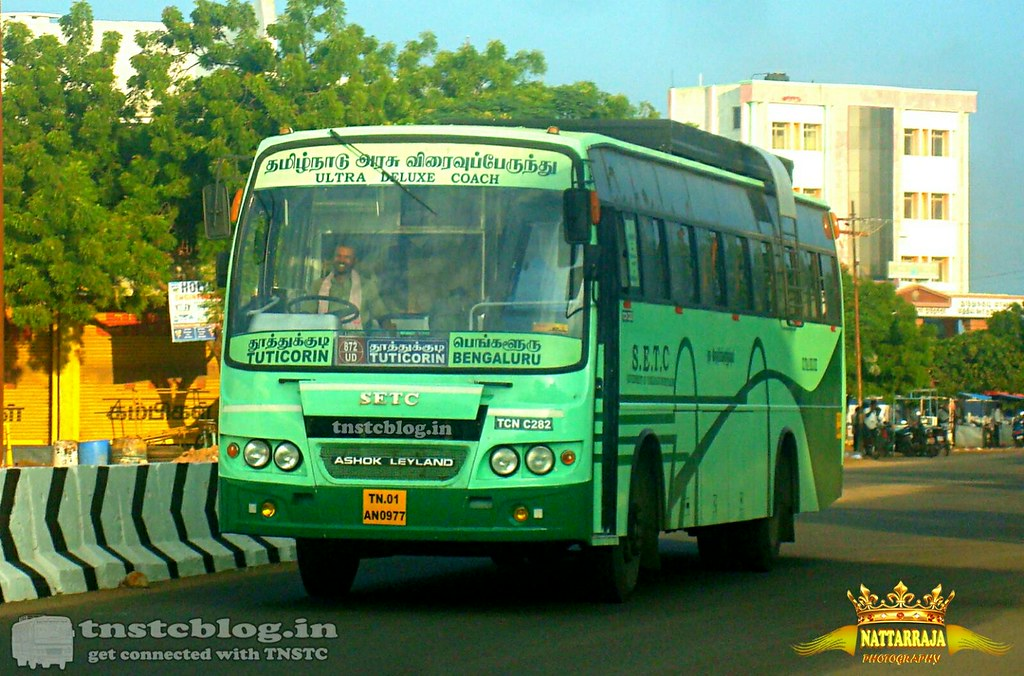 SETC State Express Transport Corporation