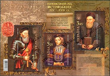 В обігу — нові поштові марки