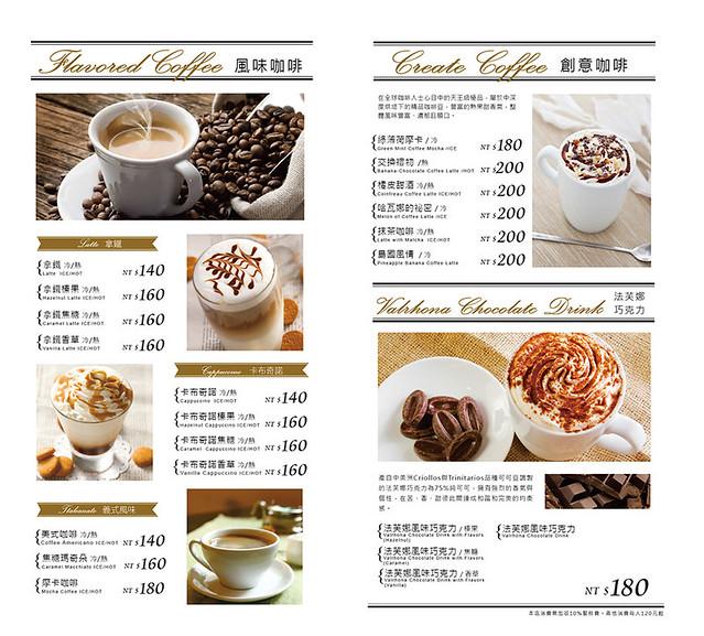 台北東區美食餐廳義大利麵 (4)