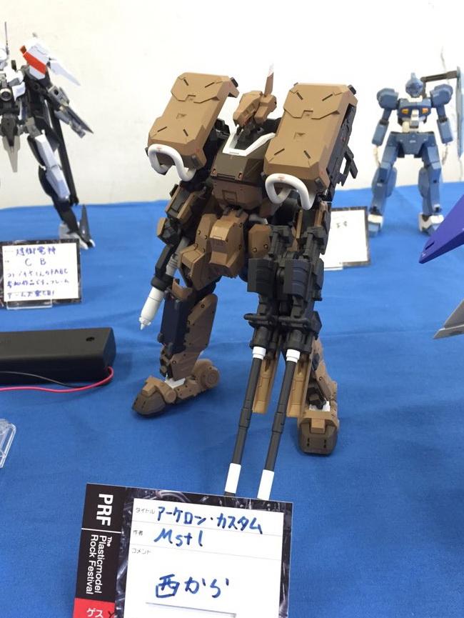 PRF2015_138