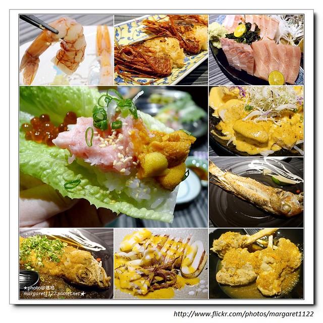 【台北】漁六居食暫別趴