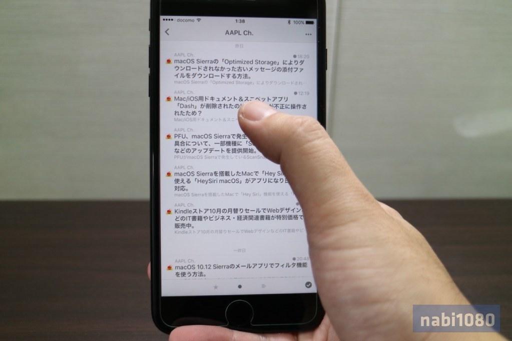 iPhone 7 Plus07