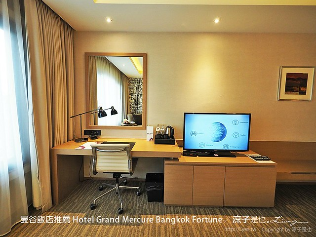 曼谷飯店推薦 Hotel Grand Mercure Bangkok Fortune 43
