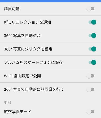 Screenshot_20161126-105327