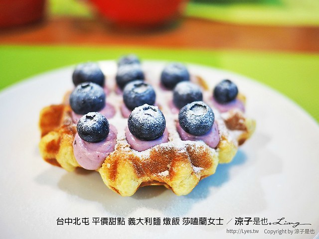 台中北屯 平價甜點 義大利麵 燉飯 莎嗑蘭女士 24