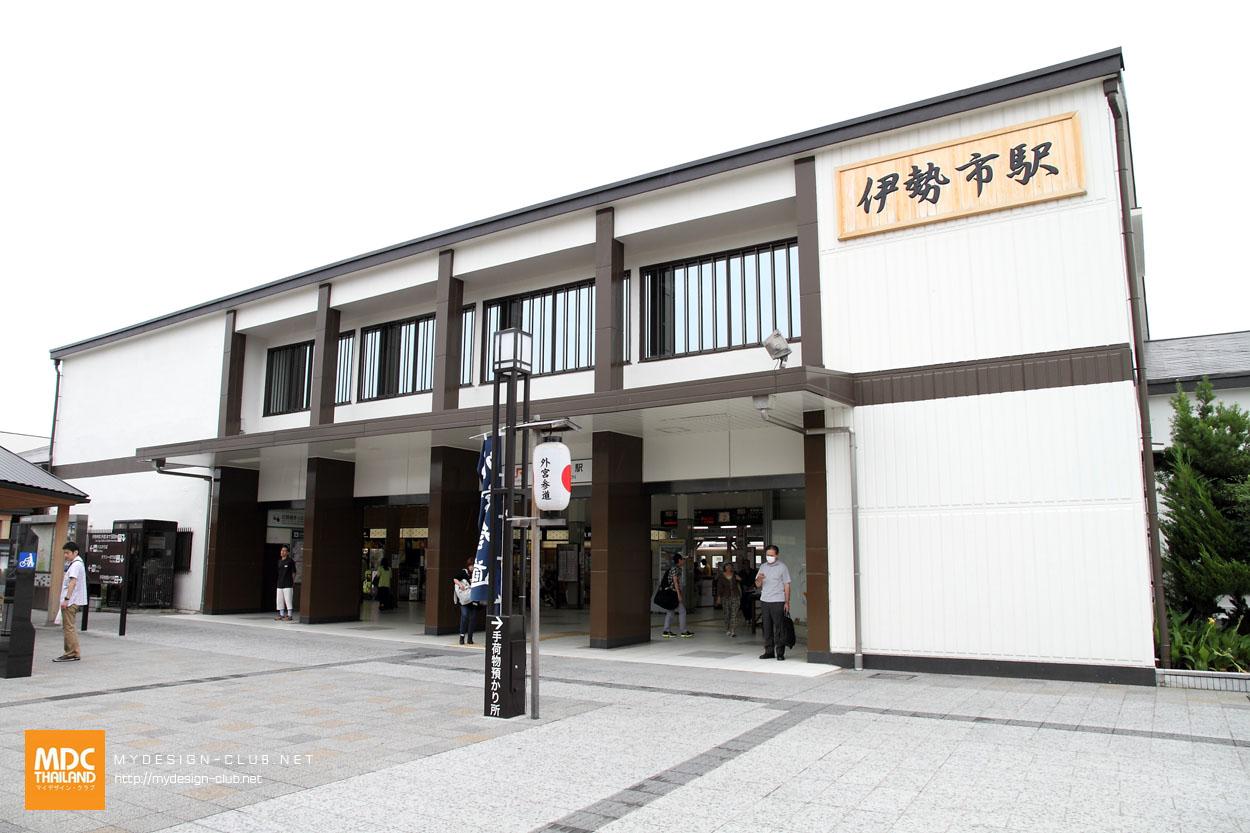 MDC-Japan2015-926