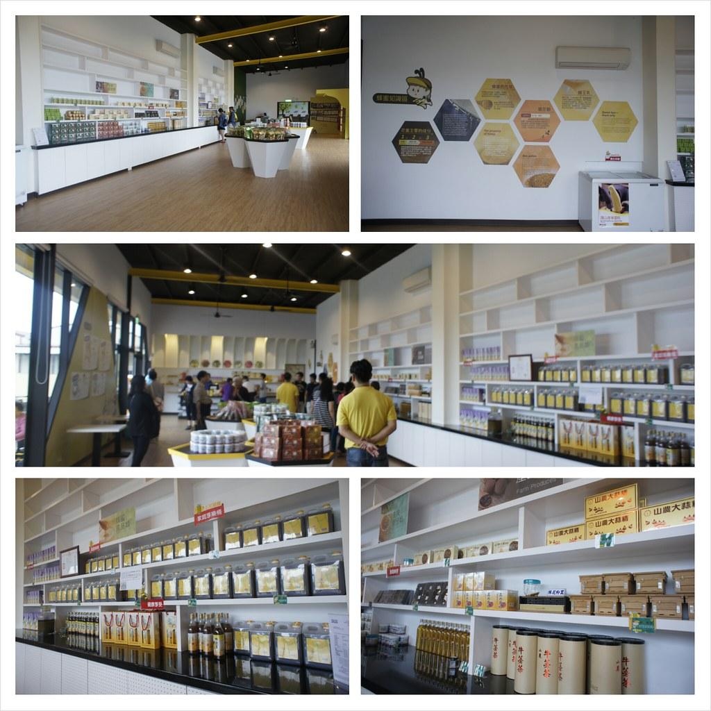 台南東山鄉東和蜂文化觀光工廠 (84)