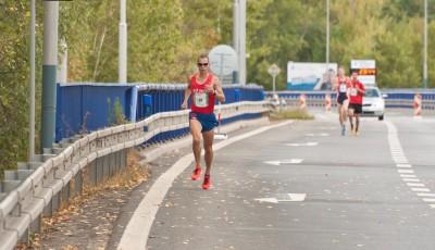 Více než 2000 běžců na Ostravském maratonu. Zvítězili Kučera a Filipiová