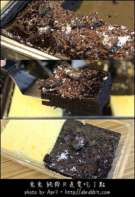 21304304930 468e0b29dd o - 【熱血採訪】[台中]來自俄羅斯的美味蛋糕:馬莉娜蛋糕@東區 旱溪夜市