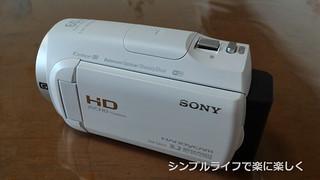 ビデオカメラ、全体