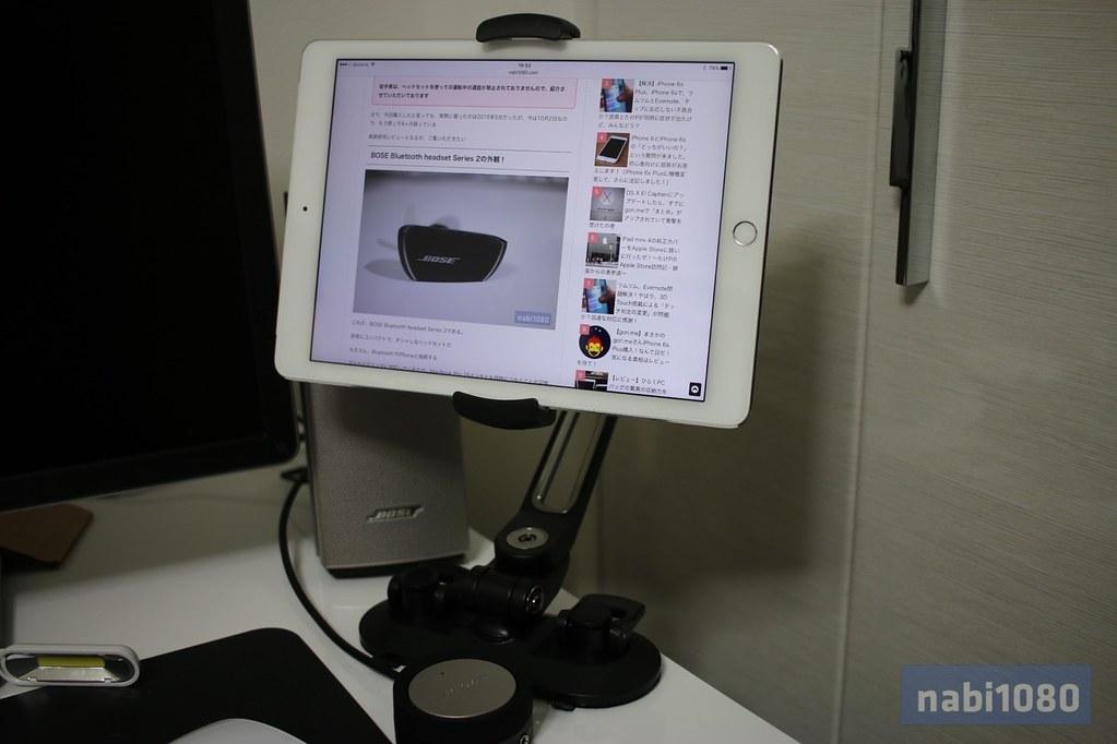 iPadアーム11