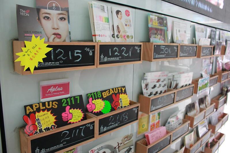 香港血拼購物-SOLO-17度C (11)