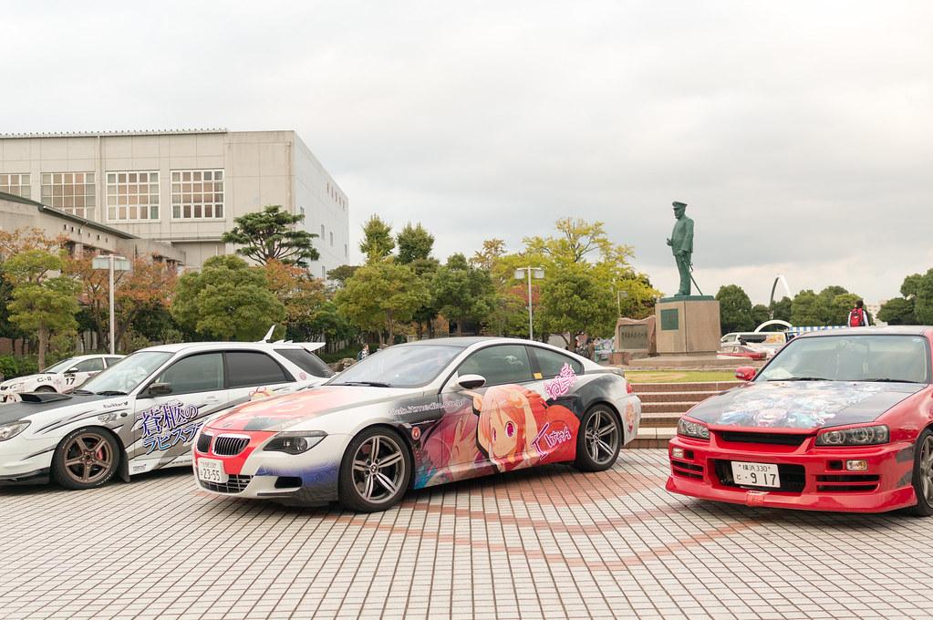Ingressミッションデイ横須賀、三笠公園で展示されていた痛車