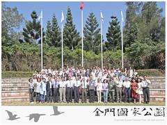 金門國家公園管理處20周年回顧與展望研討會-01