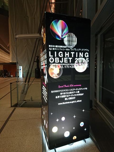 Lighting Object 2015 01