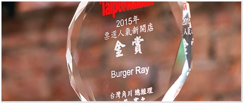 Burger-Ray-21-600x250