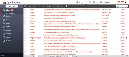 หน้าตาของ Webmail ก็ประมาณนี้
