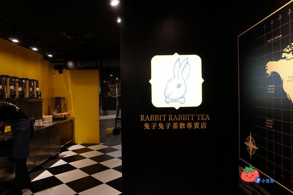三重兔子兔子茶飲