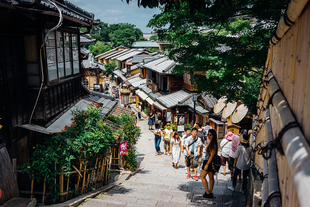 Kyoto_251