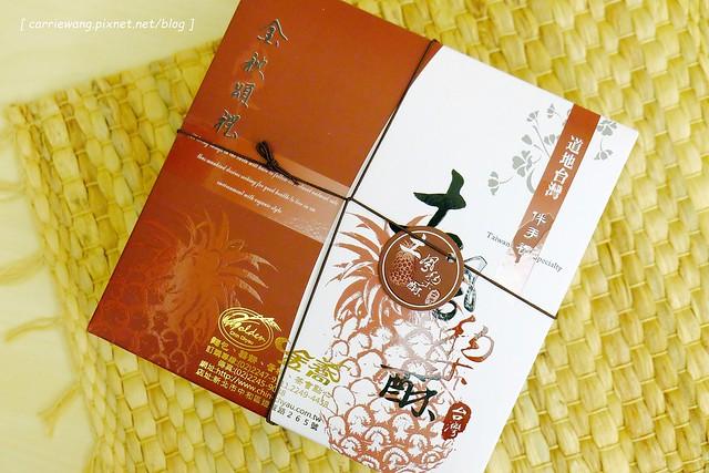金葛黃金帝王酥 (4)