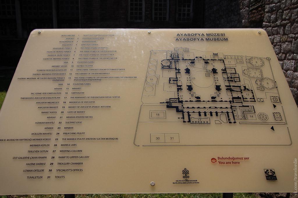 Ayasofya, Istanbul / Айя-София, Собор Святой Софии, Стамбул