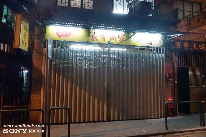 chui heong shop macau