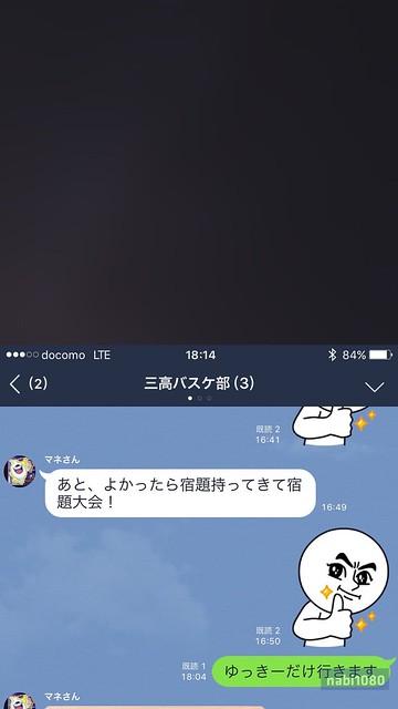 簡易アクセス01