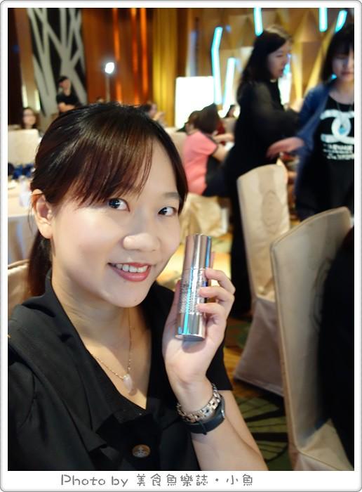【活動】韓潤HAN ROON美妝講座~來自星星的抗老能量 @魚樂分享誌