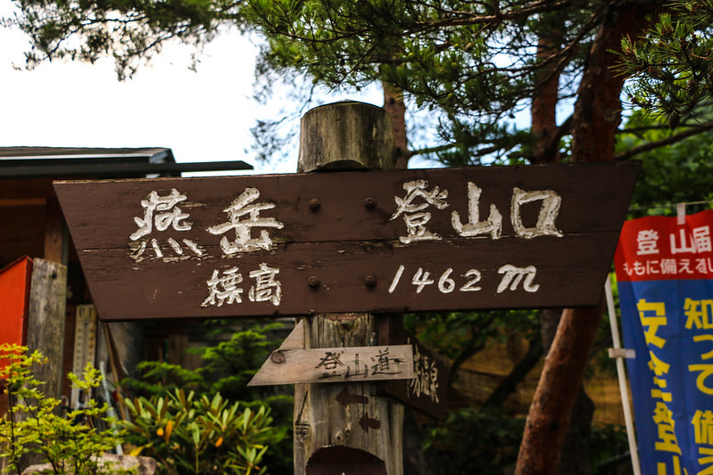 2014-08-02_00038_燕岳.jpg