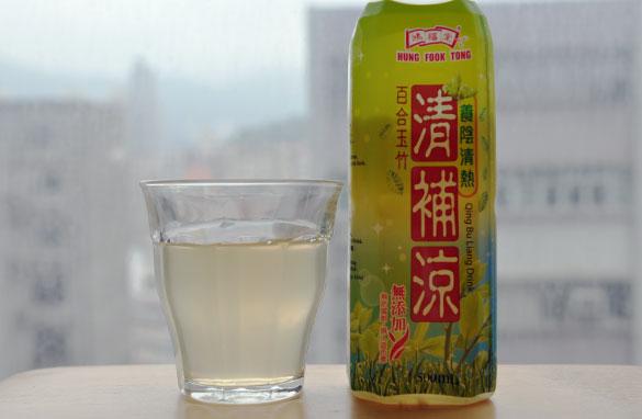 清補涼 - 香港で漢方飲料を飲み比べ